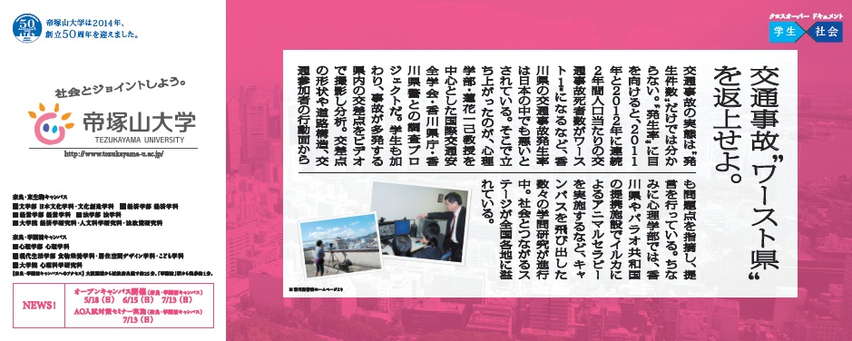 201405_shinri02.jpg