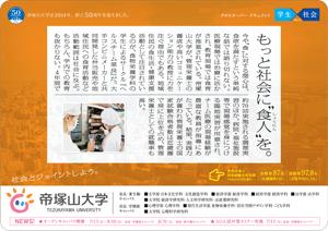 201407_shoku.jpg