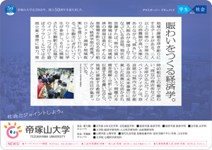 201409_keizai.jpg