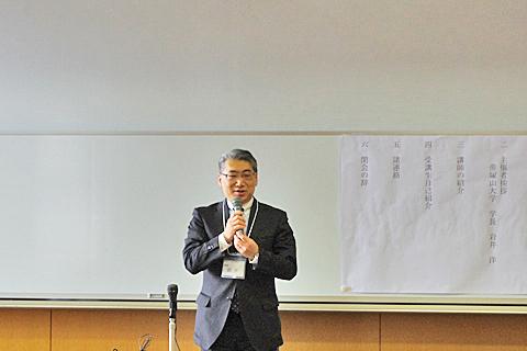 岩井学長の開会挨拶