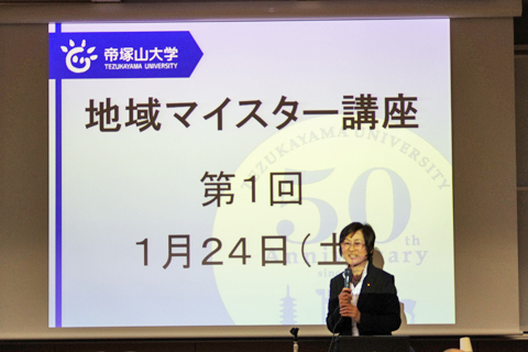 木村泰子講師の講演の様子