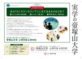 train_counseling.jpg