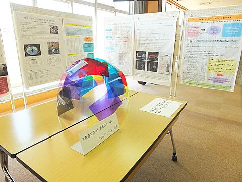 学生の日頃の研究成果も展示されました