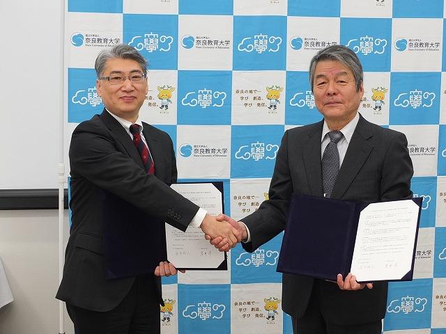 岩井帝塚山大学長と長友奈良教育大学長