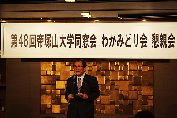 帝塚山学園 吉川勝久理事長の挨拶