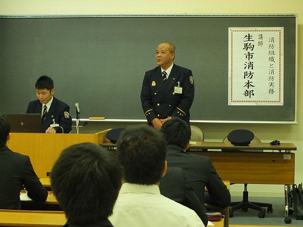 坂上生駒市消防長の挨拶