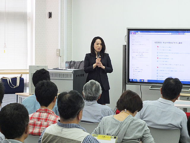 熊谷礼子経済学部長の開会挨拶