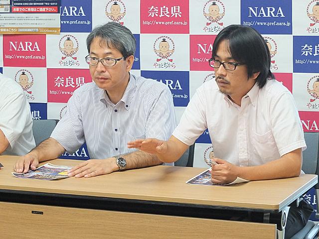プロジェクトでの取組内容を説明する向井副学長、寺地准教授