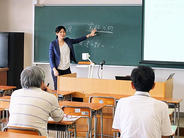 学校の事例を元に分析手法を解説
