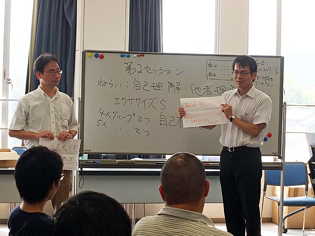 セッション内容を説明する水野教授と中地准教授