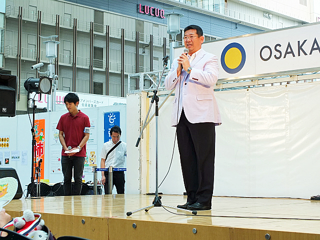 太田好紀五條市長の開会挨拶