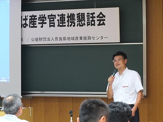 日置経営学部長の閉会挨拶