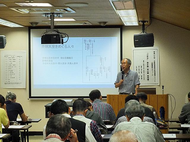 「歴史編」講演:鷺森浩幸教授