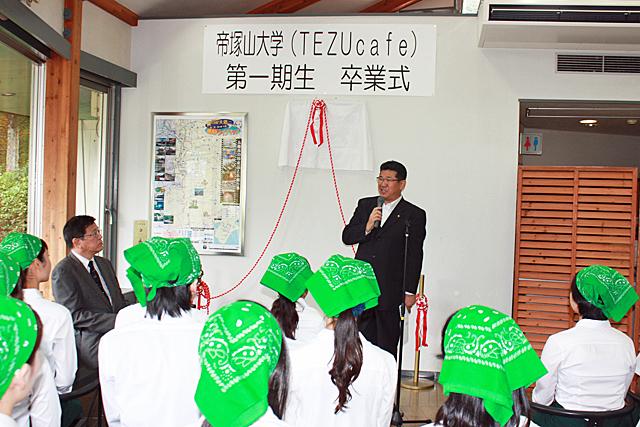 太田市長による挨拶