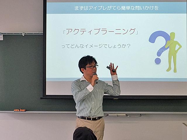 アクティブラーニングについて解説される山田先生