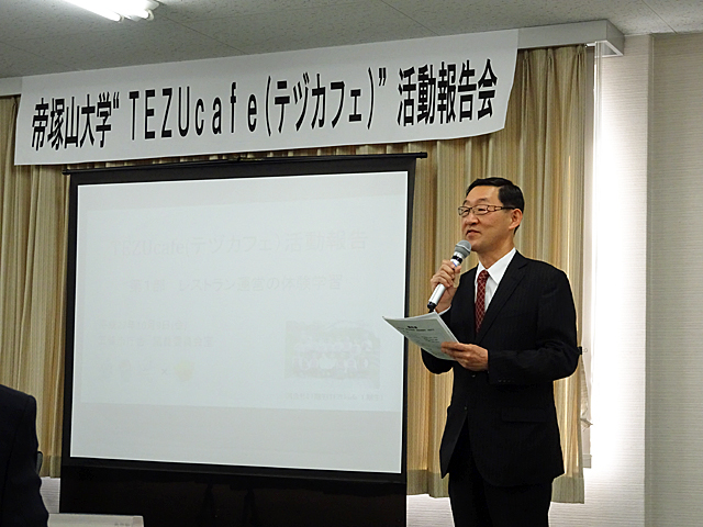 勝美学部長による開会挨拶