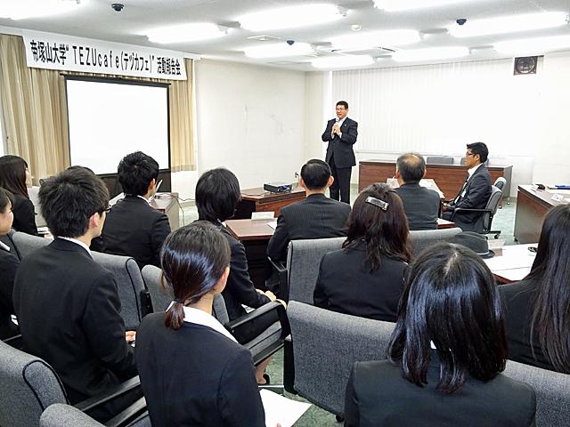 太田五條市長のご挨拶に聞き入る学生たち
