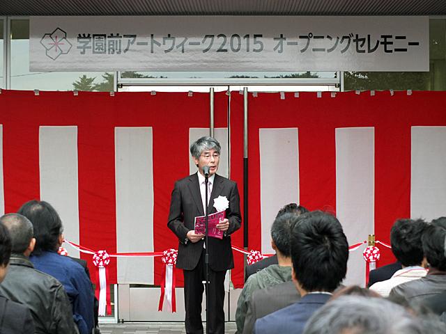 柳澤保徳実行委員長(帝塚山学園学園長)の開会挨拶