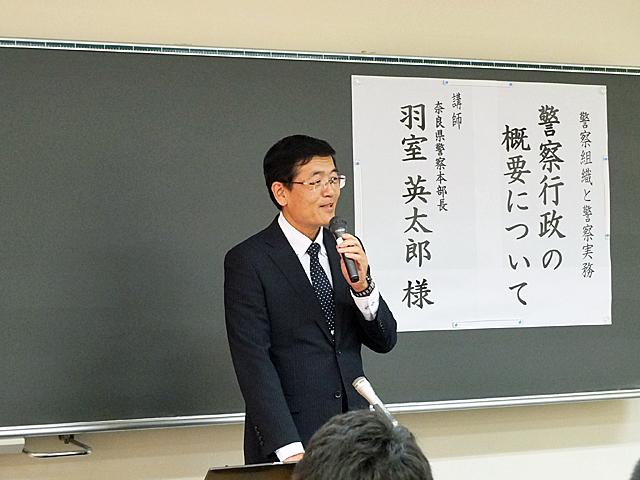 奈良県警察本部長の羽室英太郎氏