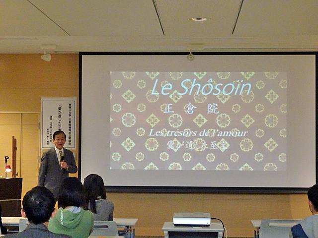 奈良春日野国際フォーラム 甍での講座の様子