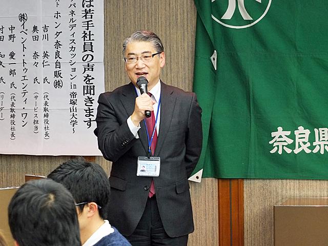 岩井学長による開会挨拶
