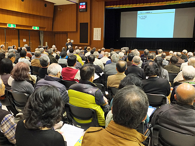 講座会場は大勢の受講者の方で満員となりました
