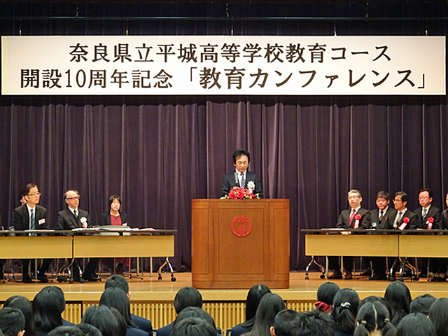 奈良県立平城高等学校 奥田校長による開会挨拶
