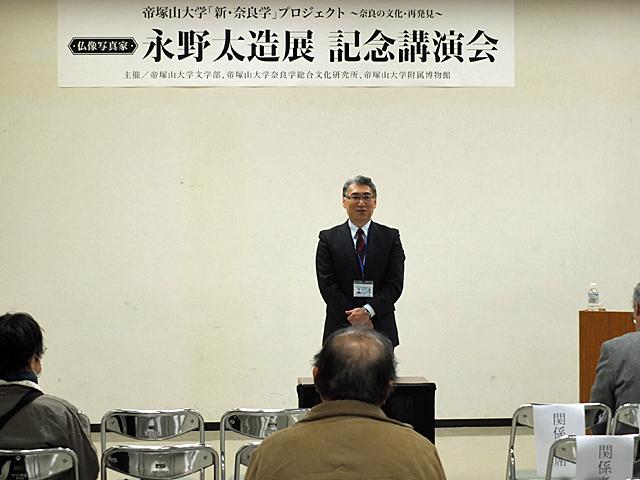 岩井学長による記念講演会開会挨拶