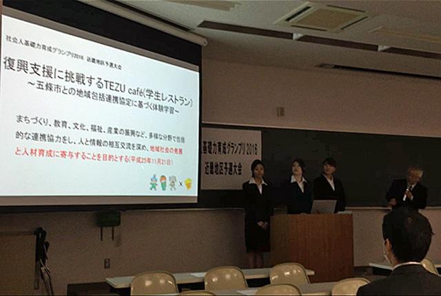 五條市道の駅学生レストラン「TEZUcafe(テヅカフェ)」について発表