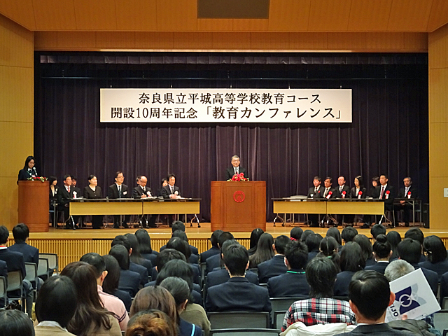 帝塚山大学 岩井学長の挨拶