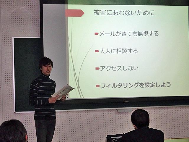 ネット犯罪対策について実体験を交えて説明する藤井さん