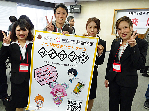 交流会で「シギサン8」を宣伝する学生たち