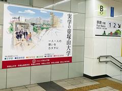 kp01_gakuenmae.jpg