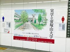 kp02_higashiikoma.jpg