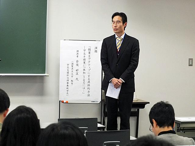 大西智之教授(全学教育開発センター長)の挨拶