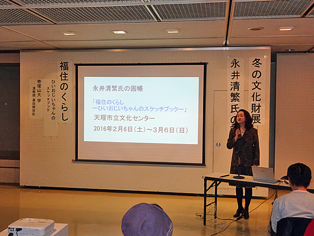 高田照世准教授によるプロジェクト概要説明