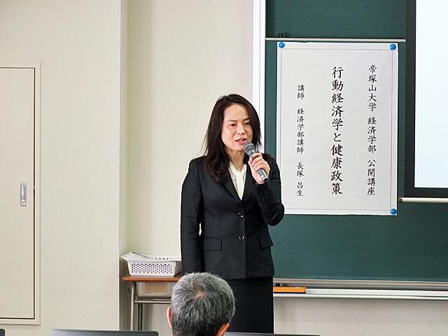 熊谷礼子経済学部長による開講挨拶