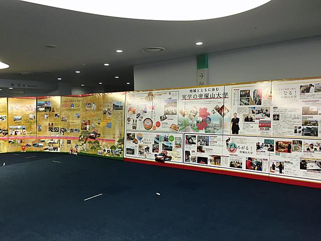 帝塚山大学年表パネルが会場を飾りました