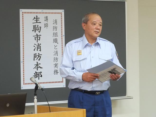 坂上生駒市消防長による講義の様子