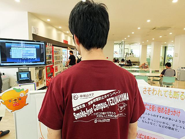 本キャンペーン専用のオリジナルデザインTシャツ
