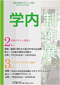 p01_gakunai201601.jpg