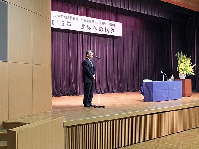 岩井洋学長の開会挨拶