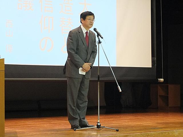 蓮花副学長による開会挨拶
