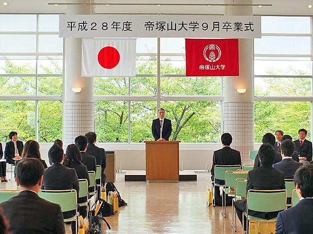 岩井学長の式辞