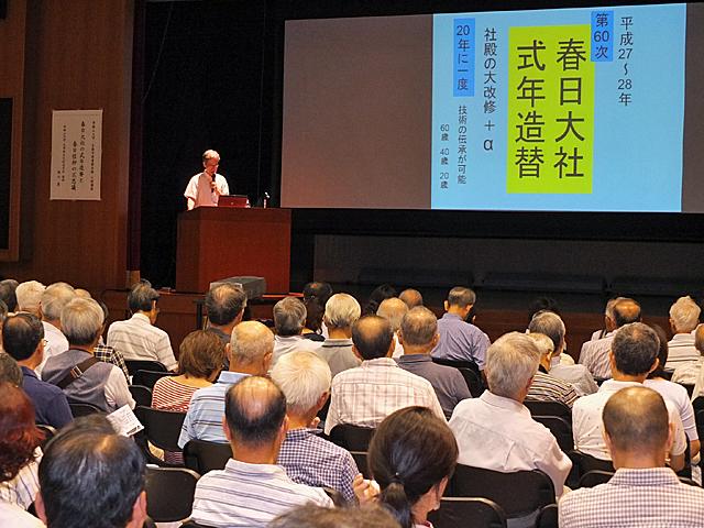 春日大社の式年造替について解説する西山教授