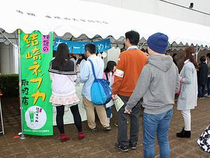 k03_nijiirosai201611.jpg
