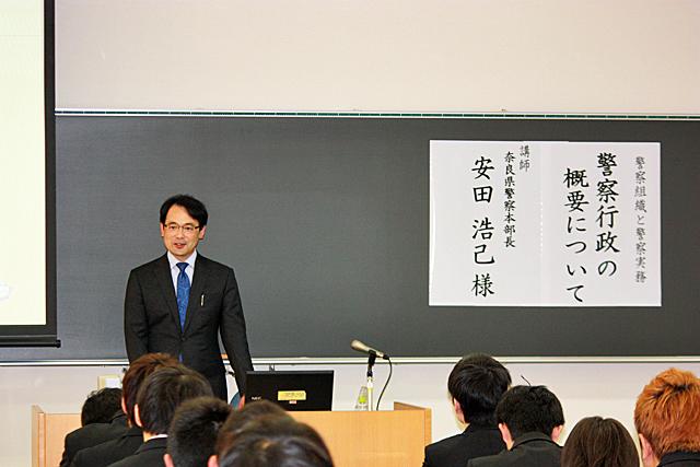 奈良県警察本部長の安田 浩己様