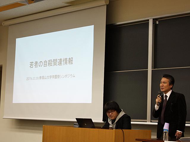神澤教授によるイントロダクション