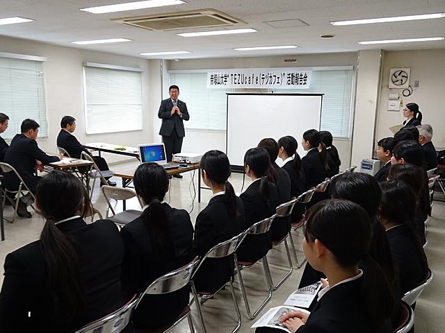 太田五條市長による来賓代表挨拶