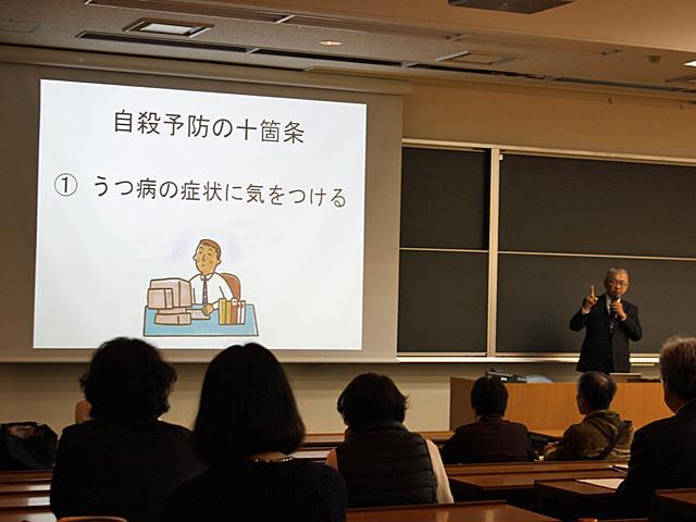 高橋先生の講演の様子